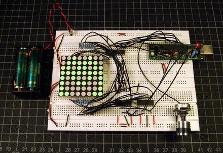 LED matrix projector